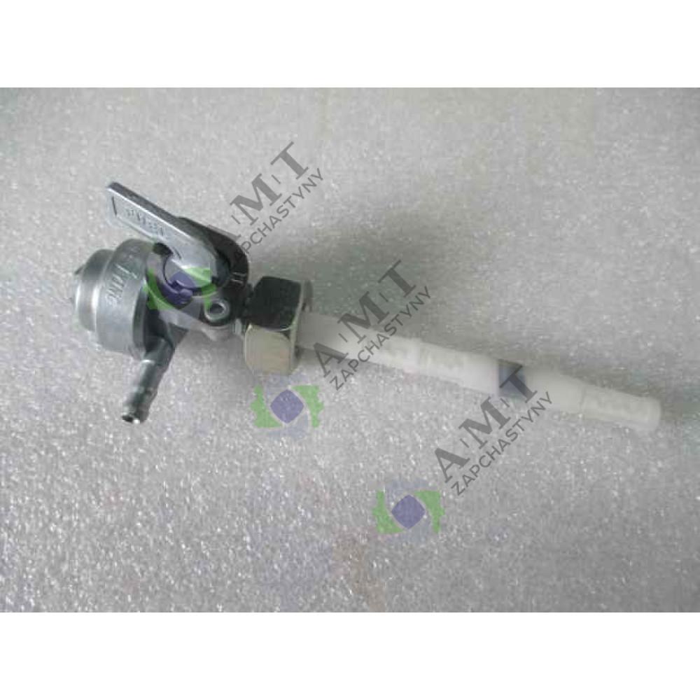 Кран топливный SP125C-2X